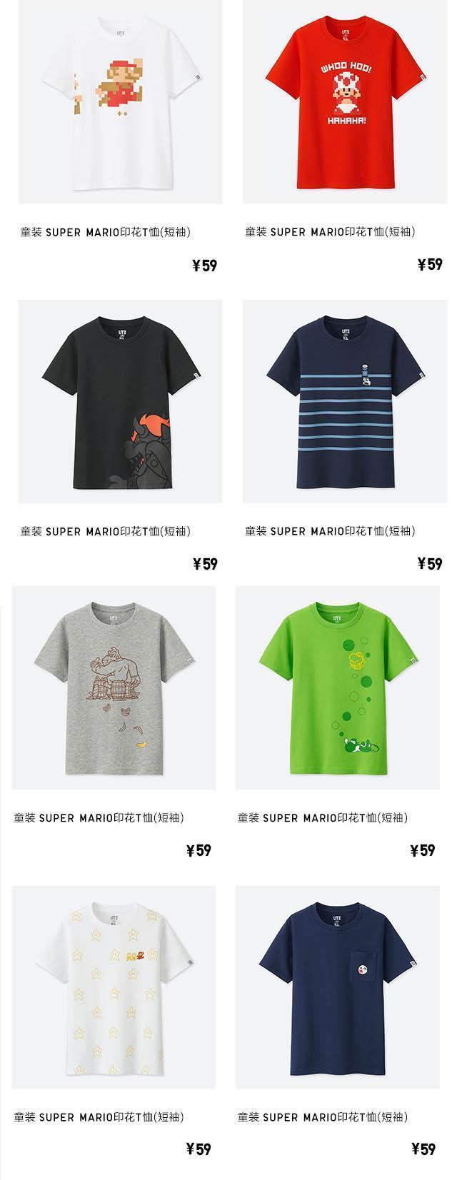 【優衣庫×任天堂】馬力歐聯動T恤4月1日登陸中國