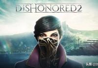 恥辱2《Dishonored 2》