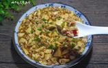 家常微辣版麻婆豆腐,鮮香嫩滑超下飯,幾塊錢能做一大盤