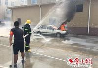 淄博市微型消防站站長消防業務考核演練舉行