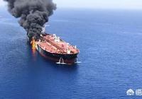 安倍晉三訪問伊朗,是調停美國和伊朗緊張關係,日本油船被襲,是美國乾的還是伊朗乾的?