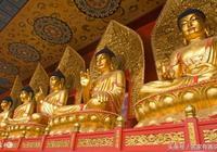 佛教佛學 你有福報幹什麼生意都能掙錢