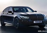 全新BMW 7系標價達69,565英鎊