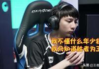 RNG迎戰VG,卡薩壓力倍增,那個打懵王思聰的趙信又回來了