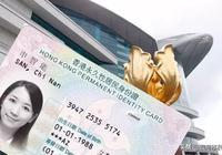 """一篇文讓你搞懂香港""""永居""""和""""非永居""""的區別"""