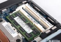 四五年前的舊電腦加內存條和換固態硬盤性能會提升一些嗎?