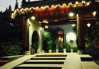 獅子樓的翡翠盛宴——獅子樓(瘦西湖店)
