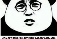 夏目慎二利威爾是同一個聲優?!來看看業界的怪物聲優吧