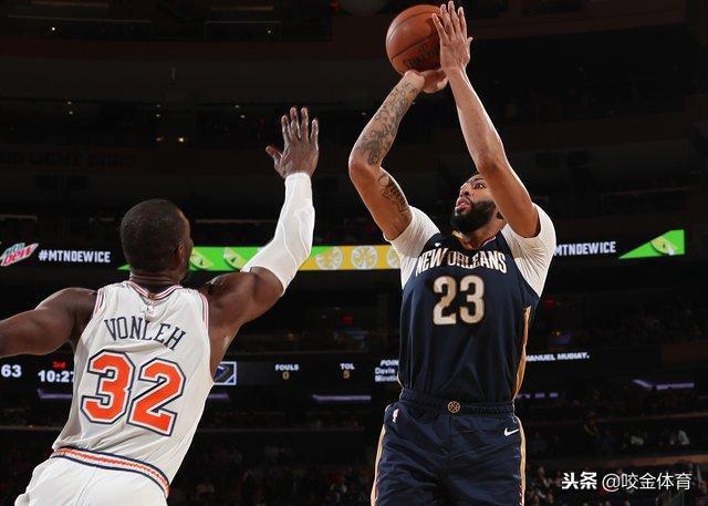 NBA,新奧爾良鵜鶘內線優勢明顯,華盛頓奇才內亂未平難寄厚望