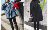 黑色大衣就算再百搭,也別犯這錯,瞧下圖女人這樣穿,才是真的美