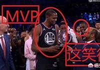 杜蘭特舉起MVP獎盃時,為何詹姆斯在一旁笑得合不攏嘴?你怎麼看?