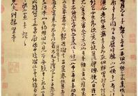 中國名人:我國曆史著名人物,理學創始人朱熹,從小就聰明
