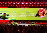 新款XR-V換裝1.5T、艾力紳將推混動版,東風本田下半年新車太多了
