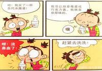 """阿衰漫畫:小衰變""""吸血鬼""""狂咬詞典?大臉""""秀色可餐""""有點皮!"""
