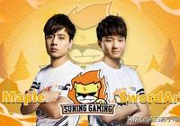 中單選手Maple和輔助選手SwordArT正式加盟蘇寧