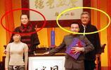 看了趙本山現任嬌妻的照片,你就知道為何他當年要和前妻離婚了