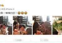 賴斯翔為Ella慶38歲生日,一家三口很溫馨,勁寶越來越帥