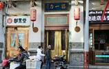 """太原的這家小吃很有特色,已被授予了""""中華老字號""""的美譽!"""