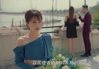 """愛上北斗星男友:吳昕""""賤嗖嗖""""教訓徐璐,觀眾看了直呼過癮"""