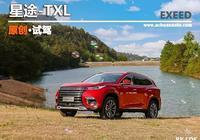 奇瑞再推新高端,中型SUV,外觀、內飾用心了,配四驅,12.59萬起