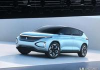 新寶駿RM-5申報圖曝光,開概念車有望?