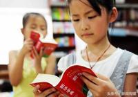 新華字典出官方App,收費40元慘遭吐槽