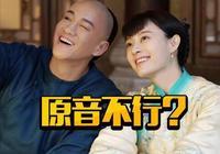 《那年花開》導演迴應何潤東配音爭議,何潤東:我的盒飯熱好了