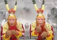六耳獼猴為什麼會有金箍棒?孫悟空和六耳獼猴的真真假假