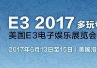 E3 2017:來試試VR玩法 Bethesda新作《DOOM VFR》