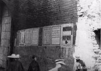 【西寧老照片】百年前的老西寧,你見過幾張?