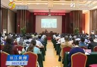 發展旅遊大數據產業 實現麗江旅遊產業供給側改革