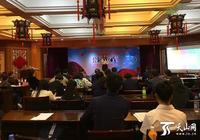 """第六屆""""新特杯""""大學生知識產權演講比賽在新疆大學舉行"""