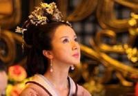她是中國歷史上經歷桃花劫最多的皇后