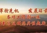 """「已解決」關於""""臨猗縣北辛鄉崔姚村隨意傾倒焚燒垃圾""""問題的回覆"""