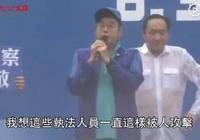 香港市民發起集會支持警方執法,梁家輝譚詠麟鍾鎮濤等藝人都來了