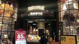 青島凱德mall西西弗書店,你想象中的書店的樣子它都有