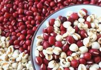 薏米赤小豆怎麼煮?