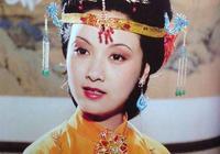 鄧婕,姚笛誰是經典王熙鳳?