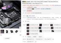 為高端電競而生 玩家國度ROG Strix Z390-E GAMING京東特賣