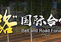 越南國家主席陳大光會見中國商務部長鐘山