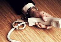 遭遇電信詐騙,電信運營商是否應該承擔責任?