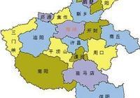 國內的明星地圖河南省(二)