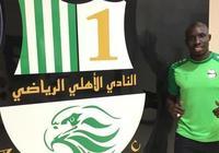 官方:前紐卡中場迪亞梅自由轉會加盟卡塔爾阿爾阿赫利