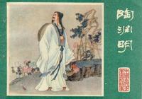 大詩人陶淵明寫出了世界上最短的小說,僅僅只有25字