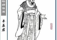 秦國把誠意做得相當到位,還城,退兵,平原君敢入秦嗎?
