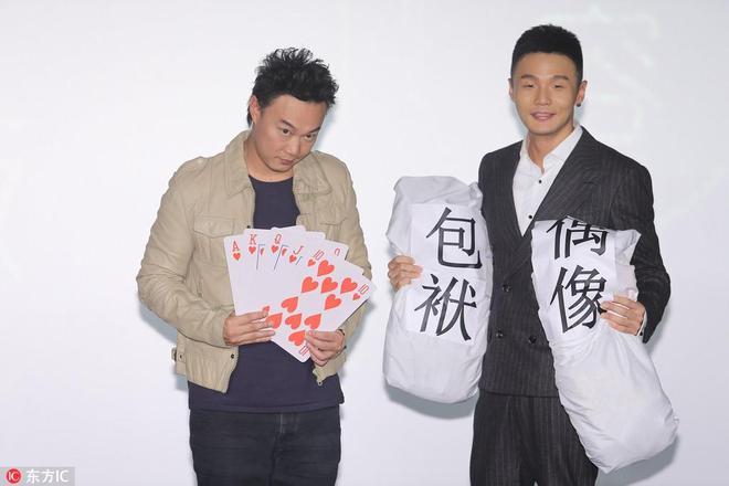 陳奕迅自曝和李榮浩感情深,新版黃蓉李一桐秀大長腿