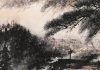 如果不放棄山水畫,中國人的胸襟永遠闊大