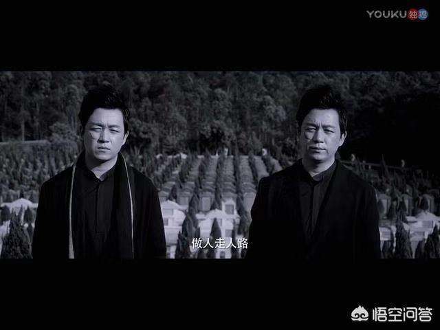 《白夜追凶》裡關宏峰為什麼要吃掉養的魚老虎?