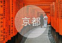 走進京都,帶你感受日本真正的慢生活~