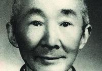 他是湖北枝江人,化學家,中國化學史研究的開拓者之一